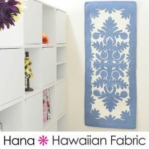 ハワイアンキルト タペストリー テーブルランナー 52×128cm 長方形ウル スチールブルー 壁掛け マルチカバー カバー ラグ 布 綿 ハワイアン|hanahawaii