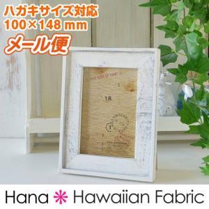 オールド ウッド フォトフレーム S ホワイト hanahawaii