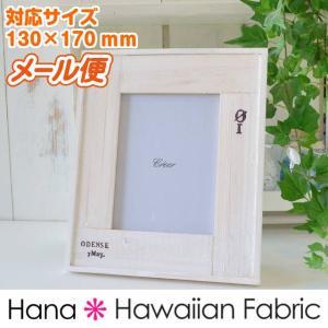 ウッド フォトフレーム M ホワイト|hanahawaii
