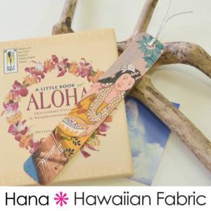 ブックマーク プレート(フラ)【ハワイアン雑貨】|hanahawaii