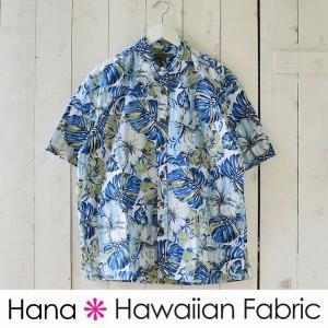 Koa Road メンズアロハシャツ ブルー M ハワイアン雑貨 ファッション雑貨 ハワイアン 海 ビーチ マリン マリンテイスト ビーチリゾート ビーチスタイル hanahawaii