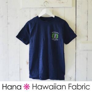 【アロハビア】Tシャツ ネイビーS 男女兼用  コットン 綿 半袖 ロゴティーシャツ ローカルビール 地ビール ハワイアン雑貨 インテリア雑貨 ハワイ|hanahawaii