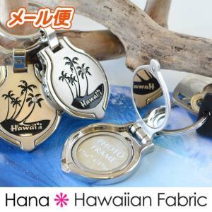メタル フォトフレーム キーチェーン ブラック パーム|hanahawaii
