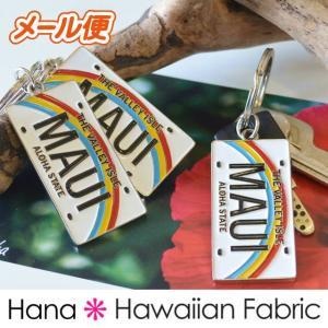 メタル ライセンス キーチェーン マウイ|hanahawaii