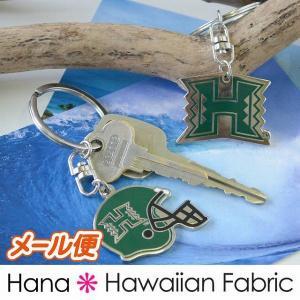 【ユニバーシティ・オブ・ハワイ】メタル キーホルダー  2色展開  ハワイ大学 カレッジグッズ ストラップ 鍵 キー ハワイアン雑貨 インテリア雑貨 お土産 海|hanahawaii