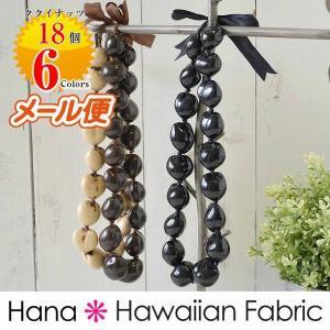 ククイチョーカー ハワイアン雑貨 アクセサリー 3色展開 18個 ネックレス 首飾り ククイナッツレイ フラグッズ フラダンス フラダンス衣装 発表会|hanahawaii