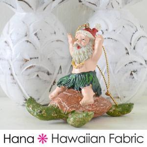 ハワイアン雑貨 クリスマスオーナメント(ホヌに乗ったサンタ)  サンタクロース クリスマスツリー クリスマスプレゼント 飾り 飾りつけ クリスマス お|hanahawaii