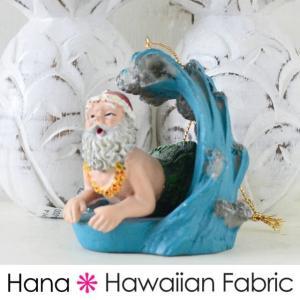 ハワイアン雑貨 クリスマスオーナメント (ボディボードサンタ)  サンタクロース クリスマスツリー クリスマスプレゼント 飾り 飾りつけ クリスマス|hanahawaii