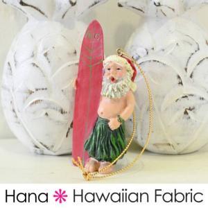 ハワイアン雑貨 クリスマスオーナメント (サーフボードサンタ)  サンタクロース クリスマスツリー クリスマスプレゼント 飾り 飾りつけ クリスマス|hanahawaii