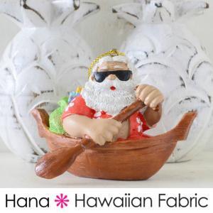 ハワイアン雑貨 クリスマスオーナメント (カヌーに乗ったサンタ)  サンタクロース クリスマスツリー クリスマスプレゼント 飾り 飾りつけ クリスマス|hanahawaii