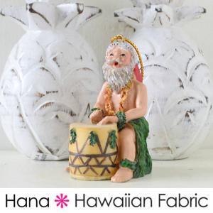 ハワイアン雑貨 クリスマスオーナメント (ドラムサンタ)  サンタクロース クリスマスツリー クリスマスプレゼント 飾り 飾りつけ クリスマス おしゃ|hanahawaii