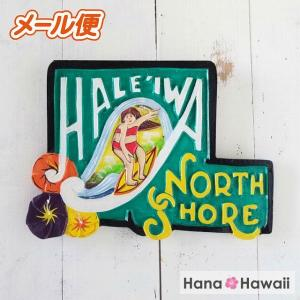 ノースショア ハレイワ ガール ウッドボード ミニ 30×21cm | ハワイアン雑貨 インテリア雑貨 ハワイ Northshore Haleiwa 看板 ハワイアン お土産 サインボー|hanahawaii