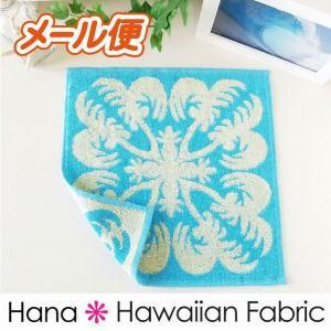 【即日発送対応】ヤシキルト タオル ハンカチ 正方形 25×25 cm BLUE | おしゃれ かわいい フェイスタオル ミニタオル ハワイ ハワイアン ビーチ パイナップル|hanahawaii