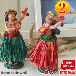 【あすつく 即日発送対応】 ハワイアン ダッシュボード ドール ウリポーズ フラドール  高さ16.3cm 2色展開 | ハワイアン雑貨 人形 フラダンス フラ インテリ|hanahawaii