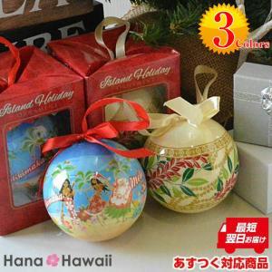(あすつく即日発送対応) X'mas ペーパー オーナメント 全2種 約8×8cm | Island Heritage クリスマス ツリー ハワイアン雑貨 インテリア雑貨 ハワイ Hawaii お|hanahawaii