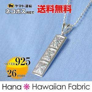 ハワイアンジュエリー ネックレス シルバー925ペンダントトップ キルトフレーム メール便対応 送料無料 ハワイアン雑貨 プチギフト|hanahawaii