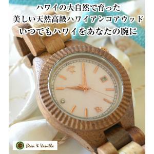 【あすつく対応】 ビーン & バニラ 天然ハワイアンコアウッド ウォッチ シチズンクオーツ 文字盤 MOP(白蝶貝) スワロフスキー クリスタル 男女兼用 腕時計 オ|hanahawaii