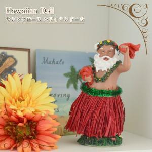 (あすつく 即日発送対応)  ダッシュボード フラドール サンタ 約17.5×7.5cm | ハワイアン雑貨 ハワイアンフラドール 人形 車 揺れる フラダンス フラ 教室 イ|hanahawaii