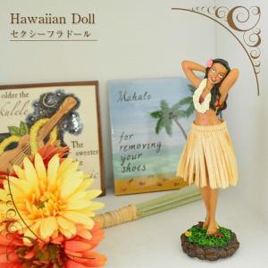 【あすつく対応】 ハワイアンドール placing pose セクシーフラガール  高さ180mm 2色展開 【ハワイアン雑貨】 人形 フラダンス フラ インテリア雑貨 カーアク|hanahawaii