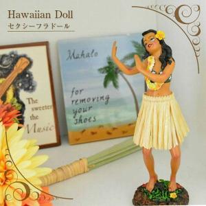 【あすつく対応】 ハワイアンドール dancing pose セクシーフラガール   高さ180mm 【ハワイアン雑貨】 人形 フラダンス フラ インテリア雑貨 カーアクセサリ|hanahawaii