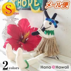 【メール便 即日発送対応】 LOCOPELLI HULA ロコペリ フラ Sサイズ 全2種 | ハワイアン キーホルダー ハワイアン雑貨 インテリア雑貨 おしゃれ かわいい ハワ|hanahawaii