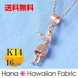 ハワイアンジュエリー ネックレス K14ゴールドペンダントトップ フラ ピンクゴールド 16mm  ハワイアン雑貨 プチギフト プレゼント 贈り物 ハ|hanahawaii