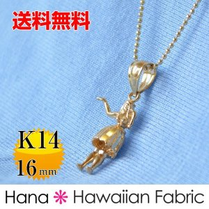 ハワイアンジュエリー ネックレス K14ゴールドペンダントトップ フラ イエローゴールド 16mm ハワイアン雑貨 プチギフト プレゼント 贈り物 ハ|hanahawaii