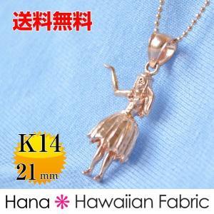 ハワイアンジュエリー ネックレス K14ゴールドペンダントトップ フラ ピンクゴールド 21mm  ハワイアン雑貨 プチギフト プレゼント 贈り物 ハ|hanahawaii
