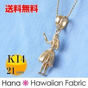 ハワイアンジュエリー ネックレス K14ゴールドペンダントトップ フラ イエローゴールド 21mm  ハワイアン雑貨 プチギフト プレゼント 贈り物|hanahawaii