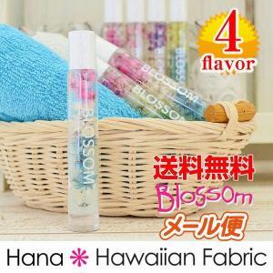 【全国どこでも送料無料】 キャンディブロッサム パヒューム ロール オン 5.9ml パヒューム スティックタイプ BLOSSOM | ハワイ お土産 香水 化粧品 キュート か|hanahawaii