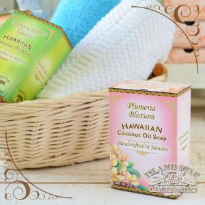 【あすつく対応】アイランドソープ & キャンドルワークス ココナッツソープ (50g) 石鹸 せっけん 固形 | ハワイお土産 フレグランス 香り ココナッツオイル|hanahawaii