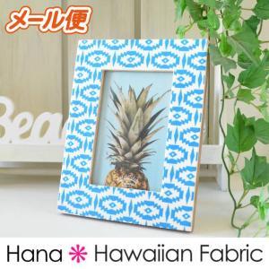 ネイティブ フォトフレーム ブルー|hanahawaii