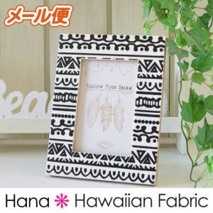 ネイティブ フォトフレーム ブラック|hanahawaii