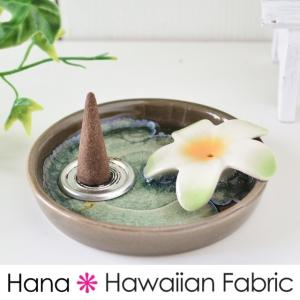 プルメリアラウンドお香立て ブルー プルメリアグリーン お香たて おしゃれ お洒落 かわいい お香スタンド 受け皿 インセンススタンド 陶器 ハワイア|hanahawaii