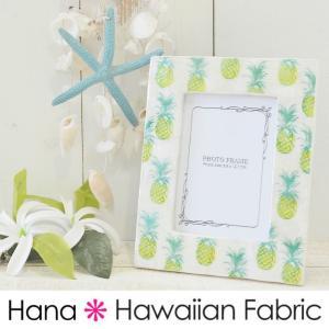 カピス フォトフレーム パイナップル W14×H18 写真立て デジタルフォトフレーム フォトスタンド フォトアルバム プレゼント おしゃれ かわいい|hanahawaii