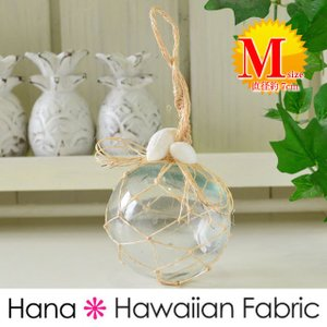 うきだま オブジェ M  直径約7cm ハワイ雑貨 おしゃれ かわいい ハワイアン雑貨 インテリア雑貨 お土産 浮き球 プレゼント 贈り物 リゾート|hanahawaii