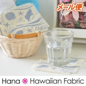 ジュート コースター ウエーブ 約11×11cm 【ハワイアン雑貨】|hanahawaii