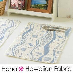 ジュートランチマット ウェーブ 約32×45cm 【ハワイアン雑貨】|hanahawaii