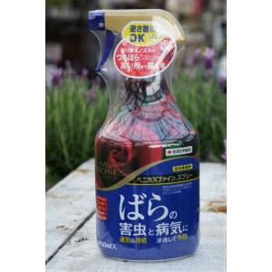 木立バラ、つるバラ、ミニバラの主要な病害虫を簡単退治!My ROSES マイローズ殺虫・殺菌剤 ベニ...