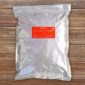 いちじくの肥料 いちじくがおいしくなる肥料 (2kg) (アミノ酸入り有機肥料) 果樹 肥料 ひりょう 有機肥料|hanahirobaonline