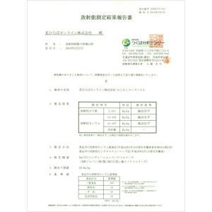 プレミアム バラ培養土 わくわくローズソイル ( 14L ) バラ専用 培養土 オーガニック培養土 ニーム キトサン 海藻ミネラル|hanahirobaonline|04