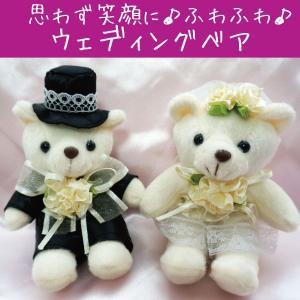 【バラ一本ギフトのみの価格】ウェディングベアお花と一緒に贈れるクマ♪ふわふわ人気のギフト|hanaippo