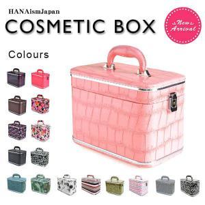 コスメボックス (#) メイクボックス  トレンケース トレンチケース 鏡付き かわいい 収納ケース 全50色の写真