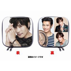 イビョンホン イ・ビョンホン 両面写真付き  CDケース DVDケース 四角 02 メール便可 hanakago001