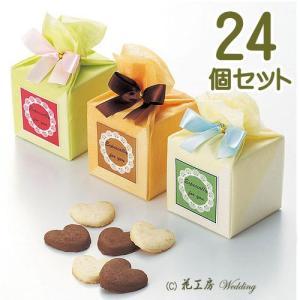 送料無料ハロウィン お菓子 プチギフト「アンジェリーク(クッキー)24個セット」結婚式 個包装 大量 業務用 おしゃれ 24HFP62103|hanakobo-wedding