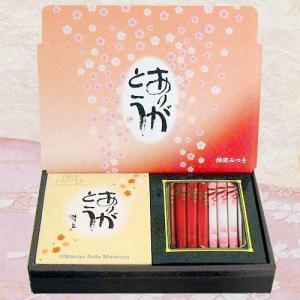 「相田みつを コーヒー&ウエハースセット」退職 ありがとう お礼ギフト 結婚式 引き菓子AMG-MB02|hanakobo-wedding