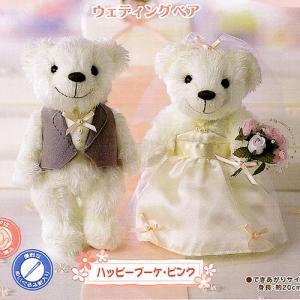 手作りキット「ウェディングベア・ハッピーブーケ ピンク」結婚式、ウェディングにCLK69-100|hanakobo-wedding