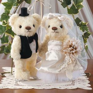 結婚式 手作りキット「ウェディングベア・アンティークアイボリー」ウェディングの演出にCLK79-793|hanakobo-wedding