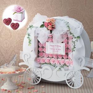 飾れるプチギフト お菓子 結婚式配る「シンデレラストーリー/ピンク(ハートクランチ)56個セット」 CS1208-1021|hanakobo-wedding