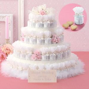 飾れるプチギフト お菓子 結婚式「レースデコレーション・ピンク(クッキー)72個セット」 CS1306-1017|hanakobo-wedding